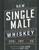 Theme Special 25. Distillery Pilgrim The New Single Malt Whiskey 도서 이미지