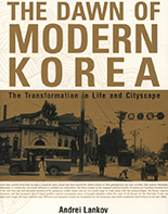 Theme Special 27. Modern city strolling 도서 이미지