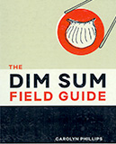 The Dim Sum Field Guide 책 표지 이미지